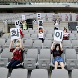 fc-seoul-biedt-excuses-aan-voor-plaatsen-van-sekspoppen-op-tribune