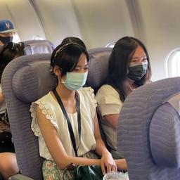 video-|-luchthaven-in-taiwan-biedt-nepvluchten-aan-vakantiegangers
