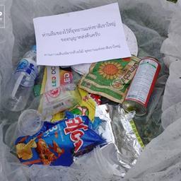 nationaal-park-in-thailand-stuurt-bezoekers-hun-eigen-afval-op